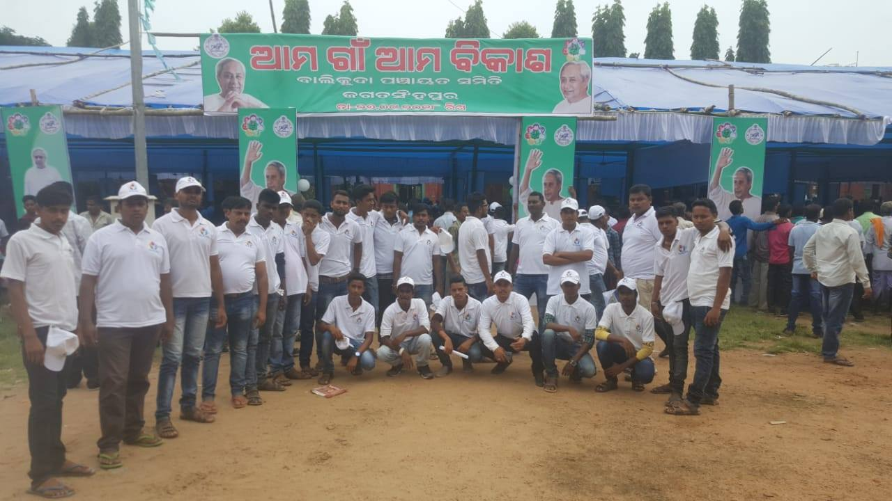 BYV Members volunteering at Balikuda Jagatsinghpur for Amo Gaon Ama Bikash event