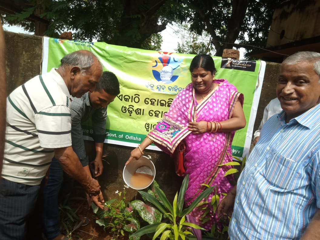 Plantation by senior citizens of BYV in Cuttack