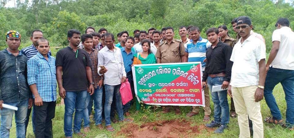 Plantation Training of BYV Members in Khurda